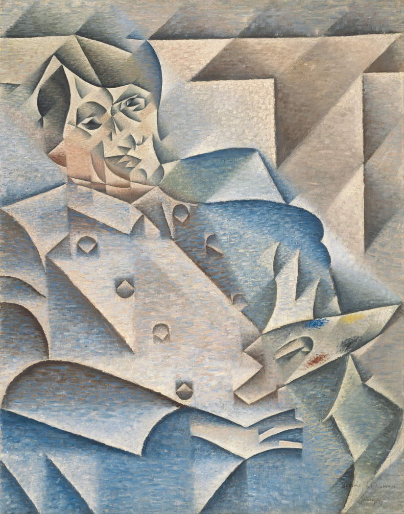 Juan Gris. Portrait of Pablo Picasso. 1912. The Art Institute of Chicago.